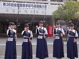 平成29年度全国高等学校選抜大会女子団体