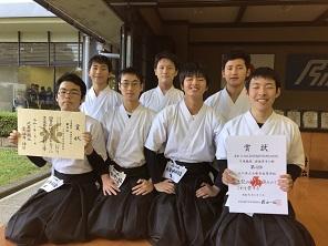 令和元年度石川県高等学校弓道新人大会男子4位
