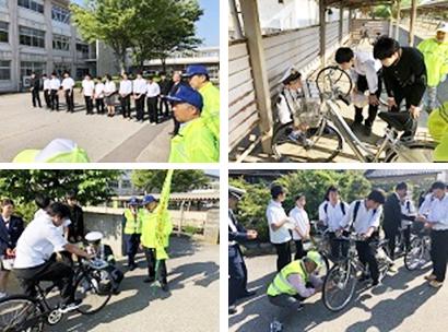 自転車マナーアップキャンペーン
