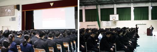 高校生のモノづくり講演会