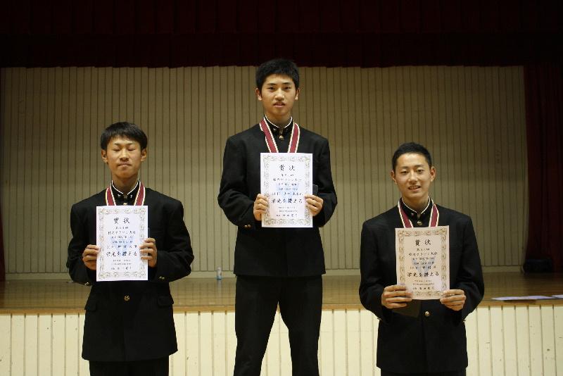 06_表彰式・男子