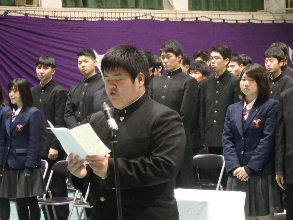 卒業生代表「入会の言葉」