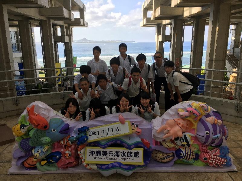 H28沖縄美ら海水族館