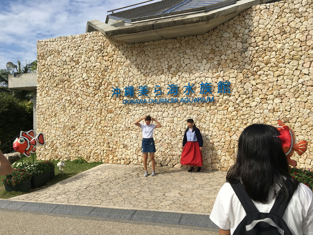 3日目美ら海水族館②