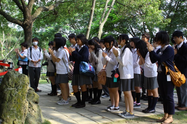 修学旅行 - 石川県立金沢泉丘高等学校