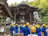 片山津神社