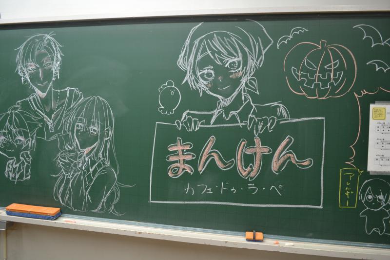 漫画研究会