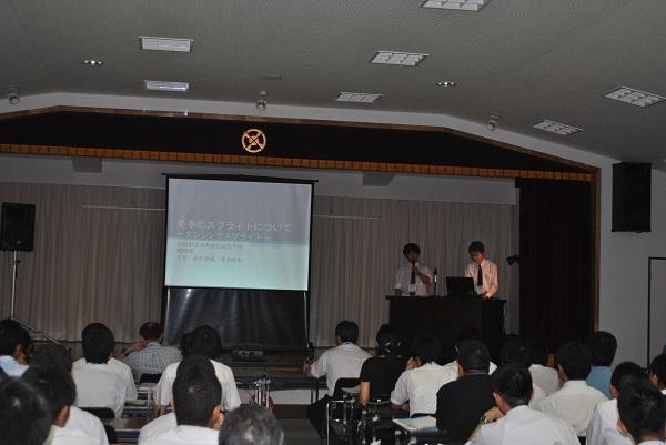 金沢泉丘高校発表