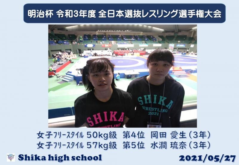 R3_明治杯全日本選手権大会