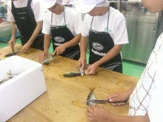 魚の調理2